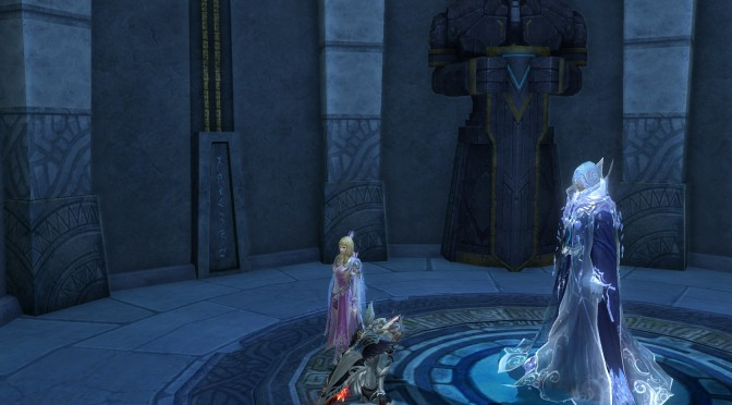 Random Aion Screenshot: All Hail Kaisinel!
