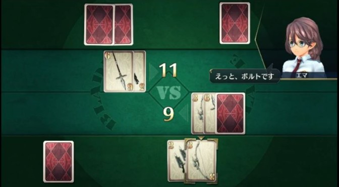 [Work in Progress] Blade – Sen no Kiseki's Card Game