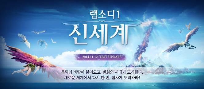 TEST_banner_0120141112143006