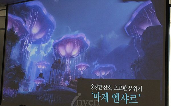 """Aion """"Wind of Destiny"""" Update Information Part 1"""